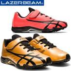 ショッピングasics asics アシックスジュニアシューズ LAZERBEAM FC-MG (レーザービーム) ベルト+シューレース(ジュニア)TKB307