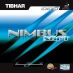 TIBHAR(ティバー) 卓球ラバー ニンバスソフト 赤 MAX BT015695