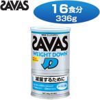 SAVAS(ザバス) CZ7045 ウェイトダウン ヨーグルト味(16食分/336g) (BODYMAKE)