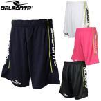 DALPONTE(ダウポンチ) サッカー・フットサル ダブルパイピングゲームパンツ ショーツ DPZ31 (ユニセックス)