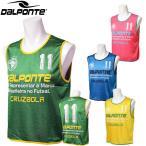 DALPONTE(ダウポンチ) サッカー・フットサル ビブス10枚セット DPZ33 (ユニセックス)