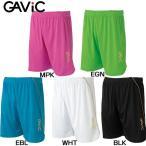 GAViC(ガビック) サッカー・フットサル ゲームパンツ GA6223(RO)(ユニセックス)