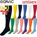 GAViC(ガビック) サッカー・フットサル ソックス ストッキング GA9002(RO) gavic (ユニセックス)