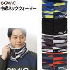 ショッピングネックウォーマー GAViC(ガビック) サッカー・フットサル 中綿ネックウォーマー GA9221(RO)(送料無料)