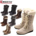 KIMBERTEX(キンバーテックス) 防寒ブーツ レディース シューズ PABLO-LONG(パブロ ロング ) (RO) (レディース)
