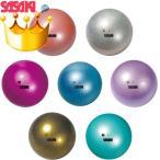 ササキスポーツ(SASAKI) 新体操 手具 メタリックボール M-207M-F M207MF 国際体操連盟認定品
