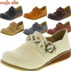 アシックス 商事 カジュアルシューズmajo aile(マジョエール) 靴 ASICS Trading /レディース MA-84550 ASICS Trading(送料無料)