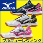 MIZUNO ミズノ バレーボールシューズ V1GC1780 ワルキューレウィング レディース