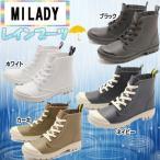 MILADY(ミレディ―) ショートレインブーツ長靴 ML844(RO) 【レディース】