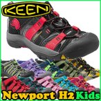 キーン サンダル ニューポート エイチツー NEWPORT H2 KEEN 2015モデル(ジュニア)