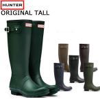ショッピングハンター ハンター HUNTER レインブーツ オリジナル トール(TALL)長靴 レディース (RO)(正規品)