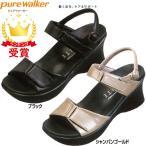 pure walker(ピュアウォーカー) オフィスサンダル ボーテ PW5502 ナースシューズ レディース【ダイマツ】