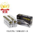 VESPA(ベスパスポーツサプリメント) VESPA PROプロ(80ml×12個入ケース) 312088