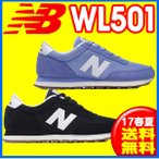 17SS NewBalance ニューバランスシューズ LIFESTYLE /レディース WL501CVBD