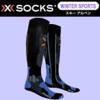 X-SOCKS(エックスソックス) スキー スキー アルペン(SKI ALPIN) X0204121 ブラック