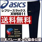 即納OK!大特価60%OFF!アシックス(asics)ウェア レフリースラックス( XW6811 )(送料無料)