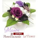 【お花がいっぱい2600円♪】【送料無料/クイックお届け】
