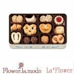 母の日 バレンタインデー ホワイトデー お取り寄せ  スイーツ ユーハイムユーハイムテーゲベック  お花と同時注文で送料無料