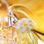『Pure white clover』 ガラスアクセ ネックレス・ペンダント ダイカット(平面造形)タイプ