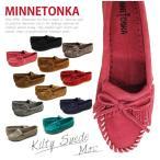 『MINNETONKA-ミネトンカ-』KILTY SUEDE MOC-キルティースウェードモック-