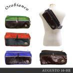 オロビアンコ メンズ バッグ ボディバッグ ショルダーバッグ レザー アウグスト OR127 送料無料