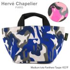 『Herve Chapelier-エルベシャプリエ-』Medium tote Panthere Taupe-舟形トートバッグ-[1027F][レオパード柄 トープ カモフラ 迷彩 M]