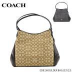 ショッピングコーチ コーチ COACH バッグ トートバッグ レディース 33523 Edie Shoulder Bag ショルダーバッグ イーディー