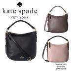 ケイトスペード Kate Spade バッグ ショルダーバッグ レディース PXRU5514 コブルヒル COBBLE HILL small ella