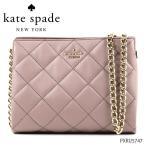 ケイトスペード Kate Spade バッグ ショルダーバッグ レディース PXRU5747 EMERSON PLACE mini convertible phoebe