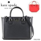 ケイトスペード Kate Spade バッグ レディース ハンドバック プロスペクトプレイス PXRU7096 PROSPECT PLACE marga