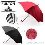 フルトン FULTON 傘 ビニール傘 長傘 かさ L723 フルトン×ルルギネス コラボ ブルームズベリー レディース 同梱不可 ご返品交換不可