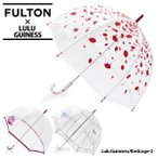フルトン FULTON 傘 ビニール傘 長傘 かさ L719 フルトン×ルルギネス コラボ バードゲージ 鳥かご Birdcage-2 レディース 同梱不可 ご返品交換不可