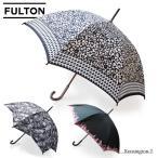 フルトン FULTON 傘 ビニール傘 長傘 かさ L056 ケンジントン レディース レオパード ロンドン Kensington-2 レディース 同梱不可 ご返品交換不可