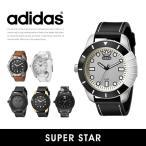 アディダス adidas 時計 腕時計 ADH3036/ADH3037/ADH3038  SUPER STAR メンズ レディース ユニセックス