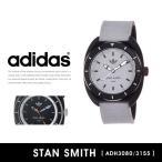 アディダス adidas 時計 腕時計 ADH3080 STAN SMITH  スタンスミス メンズ レディース ユニセックス