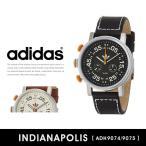 アディダス adidas 時計 腕時計 ADH9074/ADH9075 INDIANAPOLIS インディアナポリス  メンズ レディース ユニセックス