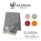 クリッパン KLIPPAN ブランケット ストール レディース RUMBA Premium Wool Throws 130×200cm ルンバ