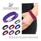 スワロフスキー SWAROVSKI ブレスレット バングル レディース スターダスト ダブル ブレスレット Stardust Double Bracelet