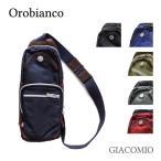 オロビアンコ Orobianco ボディバッグ GIACOMIO ジャコミオ メンズウエストバッグ スリングバッグ