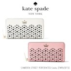 『Kate Spade-ケイトスペード-』CAMERON STREET PERFORATED lacey [PWRU5573]