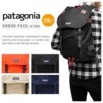 パタゴニア patagonia バックパック リュック バック 47956 メンズ Arbor Pack 26L