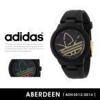 アディダス adidas 時計 腕時計 ADH3013/ADH3014 アバディーン ABERDEEN メンズ レディース ユニセックス