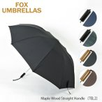 フォックスアンブレラズ FOX UMBRELLAS 傘 折りたたみ傘 TEL2 メンズ メイプルウッドストレートハンドル  【同梱不可】