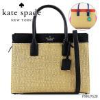ケイトスペード Kate Spade バッグ かごバッグ レディース PXRU7528 キャメロンストリート ストロー キャンディス サッチェル