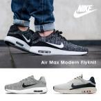 ナイキ Nike スニーカー 靴 メンズ 876066 エアマックス モダンフライニット Air Max Modern Flyknit