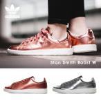 アディダス adidas スニーカー 靴 レディース Stan Smith Boost W BB0107/BB0108 オリジナルス スタンスミス ブースト