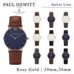 ポールヒューイット Paul Hewitt 時計 腕時計 レディース メンズ Sailor Line Rose Gold 36mm/39mm ユニセックス