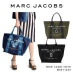 マークジェイコブス MarcJacobs バッグ トートバッグ レディース M0011223 メンズ  ロゴ トート バッグ