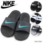 ナイキ Nike サンダル メンズ Kawa Slide カワ スライド スポーツサンダル 並行輸入品