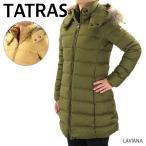 タトラス TATRAS ダウンコート レディース LTA18A4571 ラビアナ LAVIANA ダウンジャケット